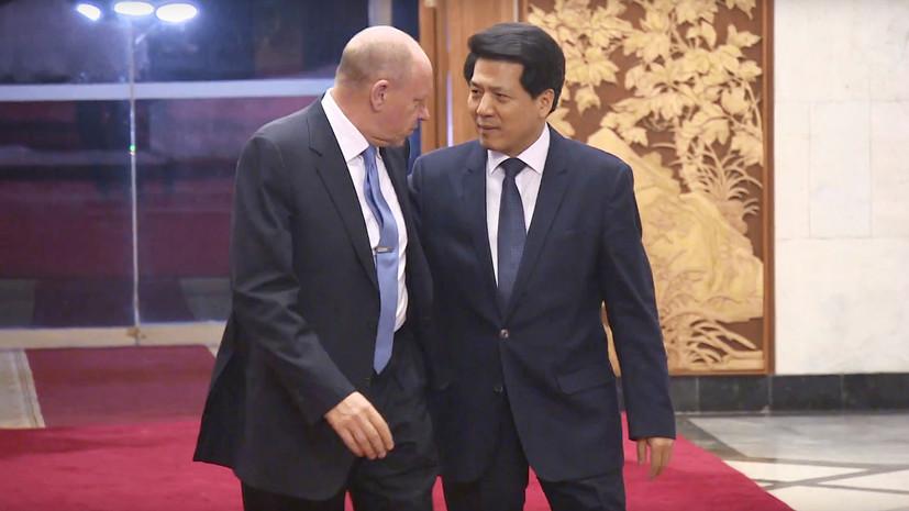 Россия и Китай подвели итоги двустороннего информационного сотрудничества