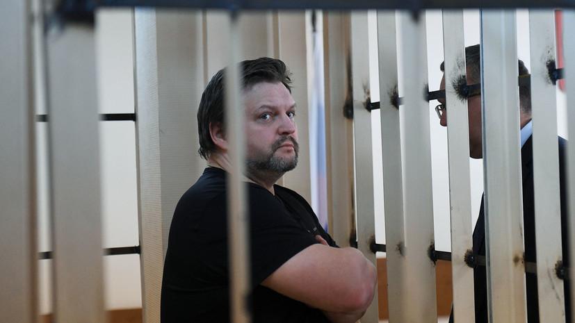 «Хочу, чтобы суд разобрался в этом хаосе»: экс-губернатор Кировской области Никита Белых выступил с последним словом