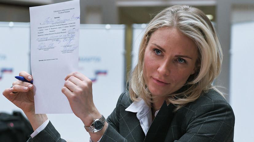 Гордон подписала в ЦИК заявление о снятии кандидатуры с выборов