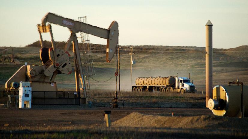 Чёрная энергетика: почему США решили вернуться на мировой рынок нефти