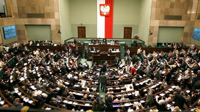 Как повлияет запрет украинского национализма в Польше на отношения Киева и Варшавы