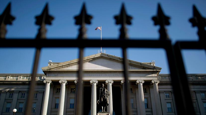 США расширили санкции против России из-за Украины