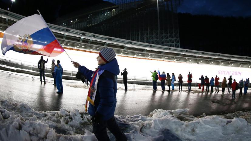 Без флага и альтернативных церемоний: МОК предостерёг российских спортсменов от демонстрации символов РФ на Олимпиаде