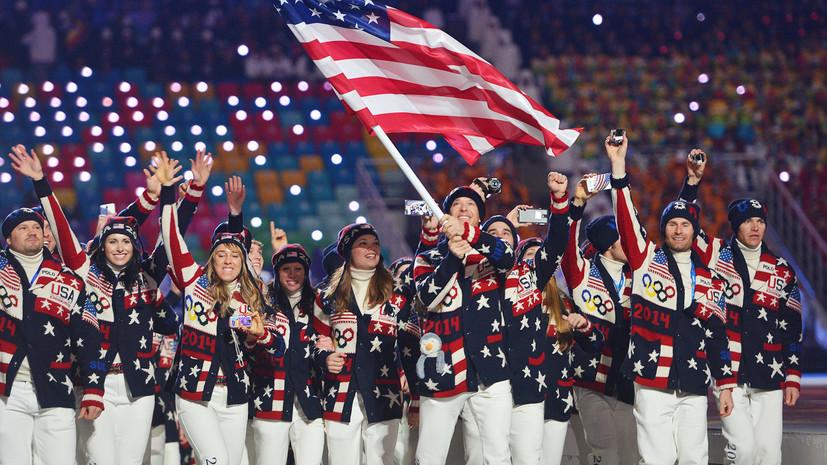 Сборная США отправит в Пхёнчхан самую большую команду в истории зимних Олимпийских игр