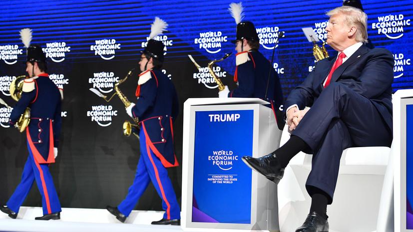Начнёт ли Трамп торговую войну с Евросоюзом
