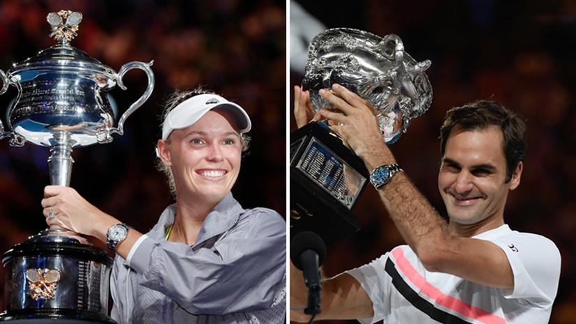 Возняцки и Федерер стали победителями Australian Open 2018