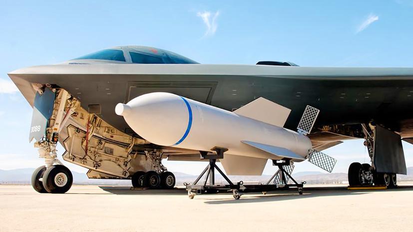 «Очень опасные иллюзии»: чем грозит миру создание самой «пробивной» американской авиабомбы