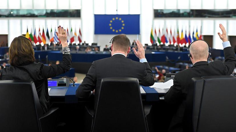 в Европарламенте призывают бороться с сексуальными домогательствами в СМИ