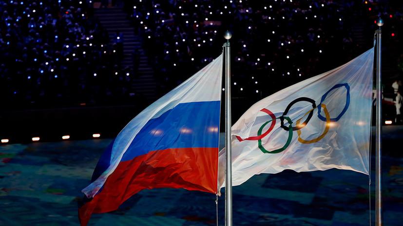 МОК не пустил на Олимпиаду 22 тренера российских спортсменов