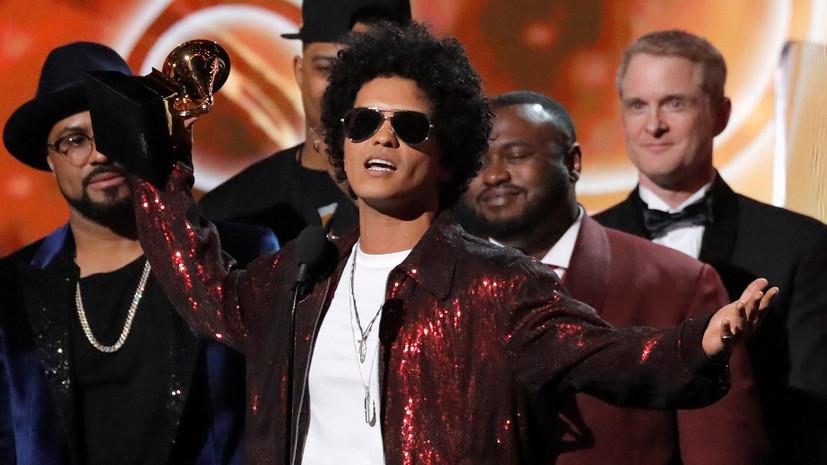 Бруно Марс получил премию «Грэмми» в номинации «Песня года»
