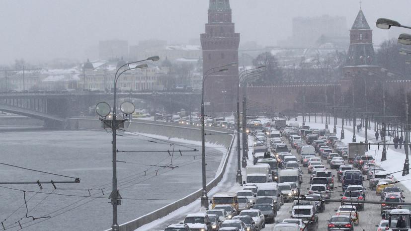 Пробки утром в Москве достигли 8 баллов