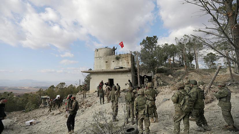Генштаб Турции сообщил об уничтожении почти 600 «террористов» с начала операции в Африне