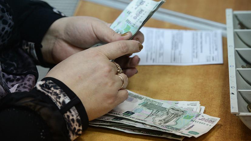 В ПФР заявили об увеличении с февраля ежемесячных выплат льготникам