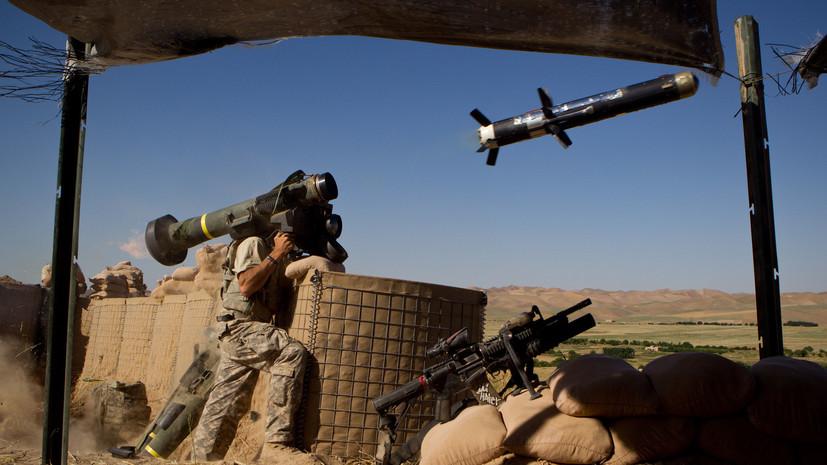 «Поставляют явно не для складирования»: сможет ли Вашингтон гарантировать неприменение Киевом Javelin в Донбассе