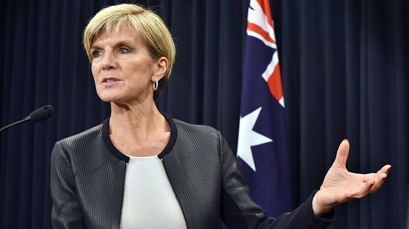 «У нас другая точка зрения»: почему Австралия не разделяет антироссийских и антикитайских взглядов Вашингтона
