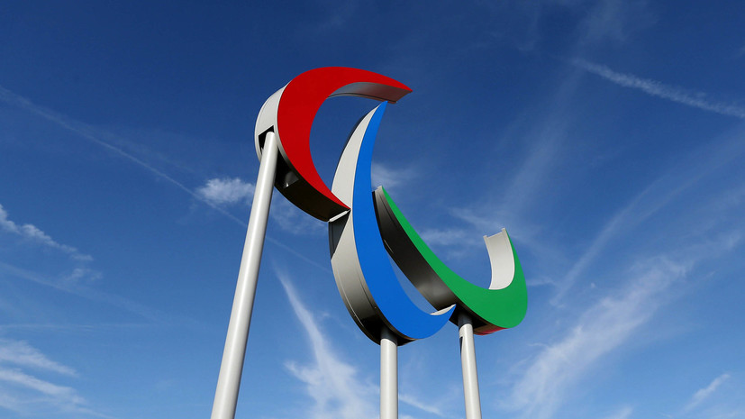 МПК разрешил российским спортсменам участвовать в Паралимпиаде-2018 в нейтральном статусе