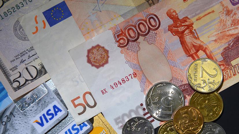 В ожидании санкций: евро показал рекордный за два месяца рост по отношению к рублю