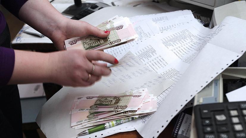 Социальная индексация: с февраля в России увеличат ежемесячные денежные выплаты льготникам