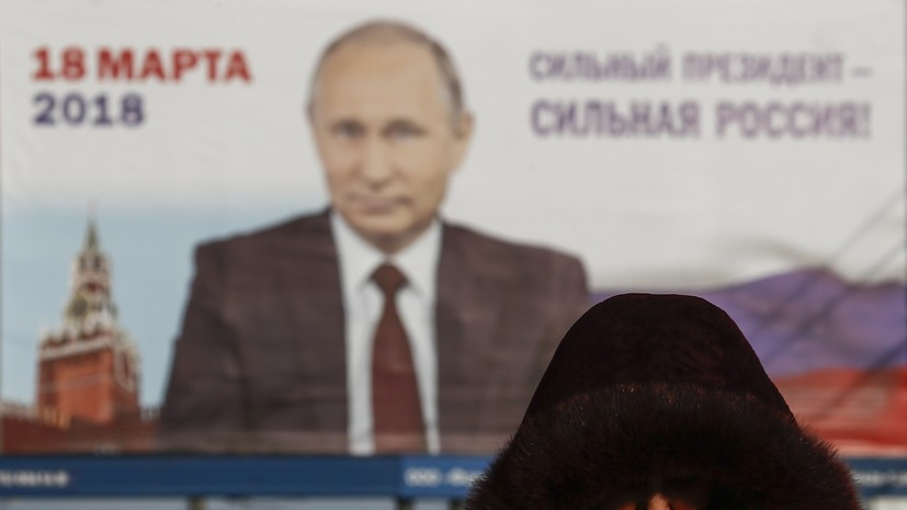 В ЦИК сданы подписи в поддержку регистрации Путина кандидатом в президенты России