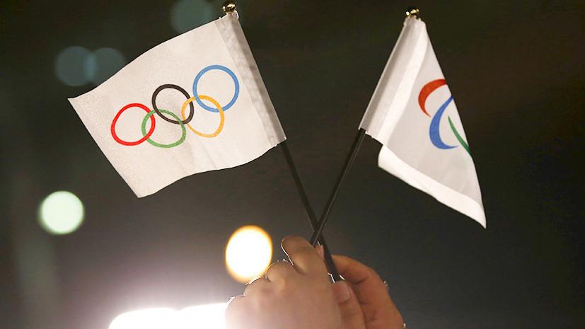«Надеялись на здравый смысл»: как в России отнеслись к решению о допуске паралимпийцев к Играм под флагом МПК