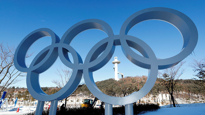 В составе российской делегации на ОИ-2018 поедут 80 тренеров