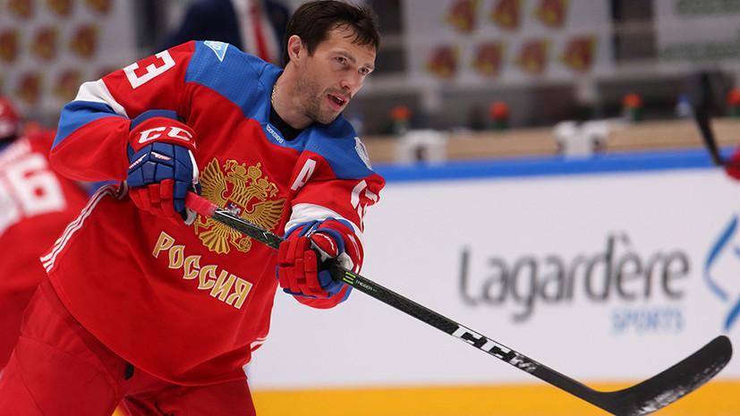 Дацюк назначен капитаном российской команды по хоккею на ОИ-2018