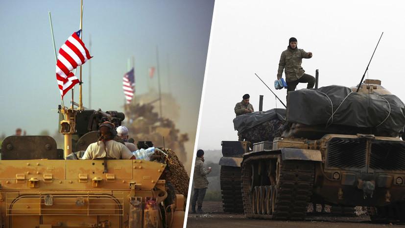 Дорога на Манбидж: станут ли курды причиной конфликта между США и Турцией