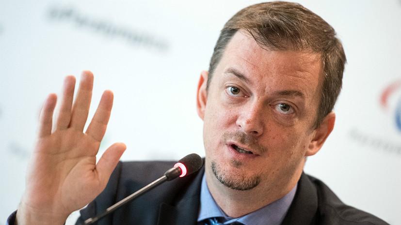 «Обнародовать все сведения мы не можем»: глава МПК о доказательствах «господдержки допинга» в России