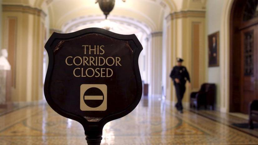 Вашингтонский доклад: в конгрессе США провели секретный брифинг по санкциям против России