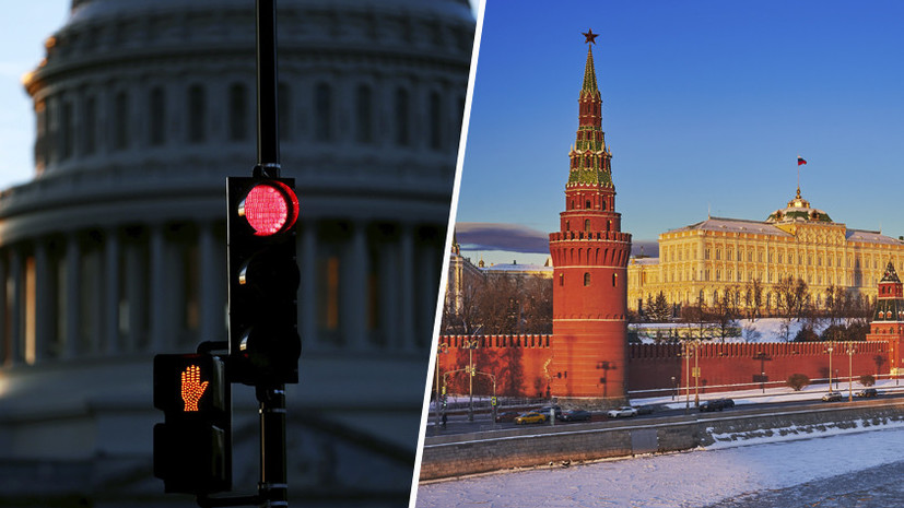 «Телефонный справочник»: Минфин США опубликовал «кремлёвский доклад»