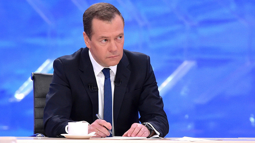 Медведев внесён в «кремлёвский доклад» США