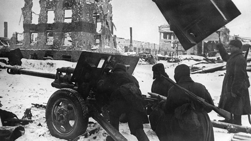 Опрос: более половины россиян считают победу в Сталинградской битве решающим событием войны