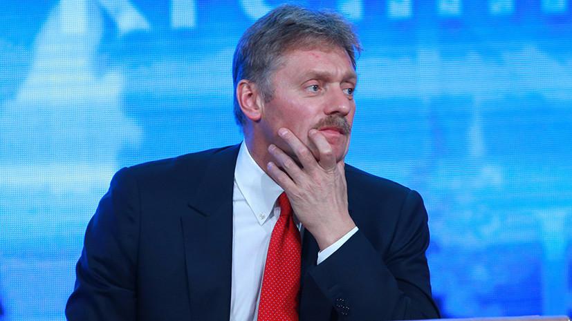 Песков назвал очередной клеветой слова Родченкова о якобы причастности Путина к ситуации с допингом