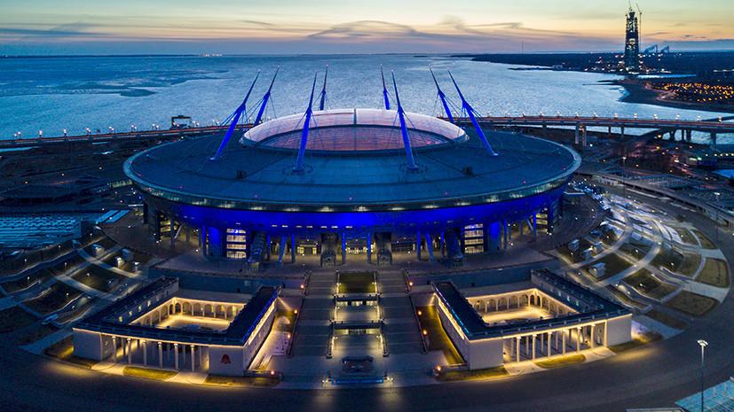 ФИФА осталась довольна визитом на стадион ЧМ-2018 «Санкт-Петербург»