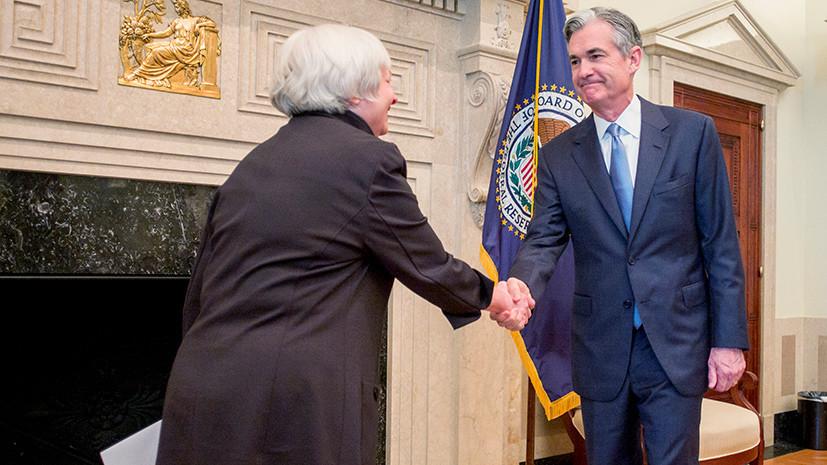 Январские проводы: ФРС США сохранила ставку на уровне 1,25—1,5% по итогам первого в 2018 году заседания