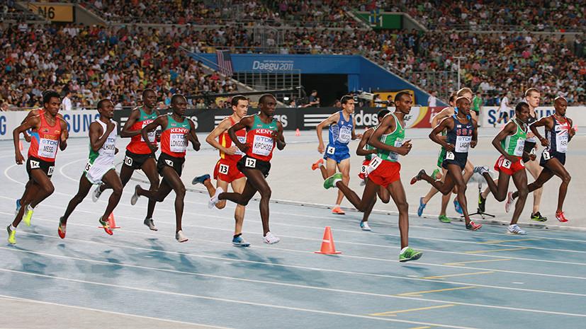 «Это эпидемия»: половина участников ЧМ-2011 по лёгкой атлетике признались в употреблении допинга