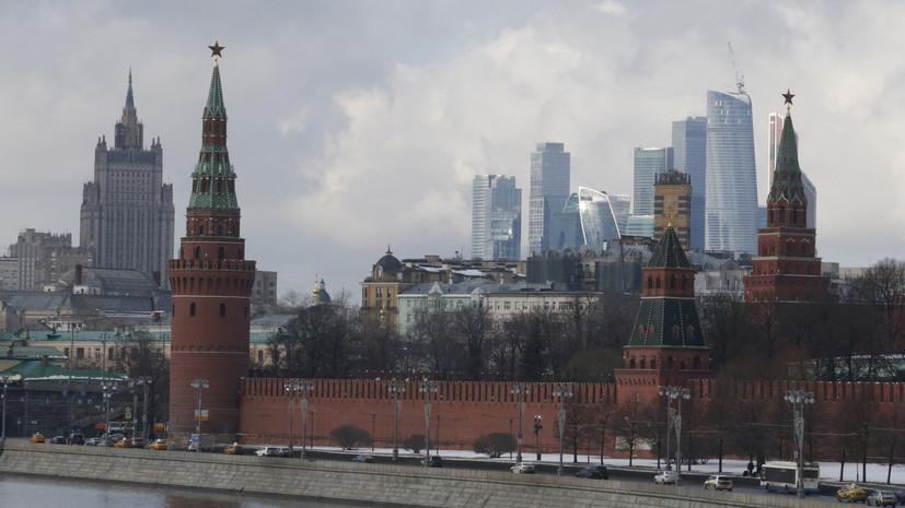 «Нелепая попытка угрожать»: в Москве ответили на публикацию «кремлёвского доклада»