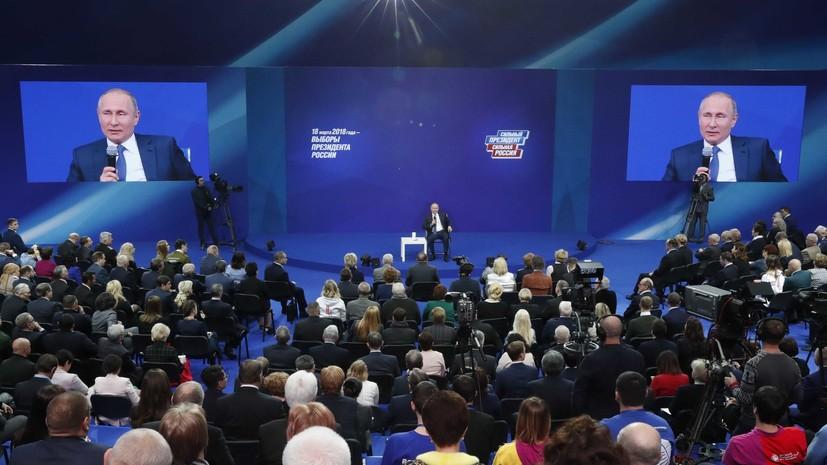 Путин пошутил о том, что не попал в «кремлёвский доклад»