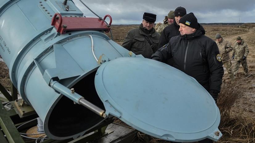 Эксперт назвал чепухой сообщения о создании Украиной крылатой ракеты собственного производства