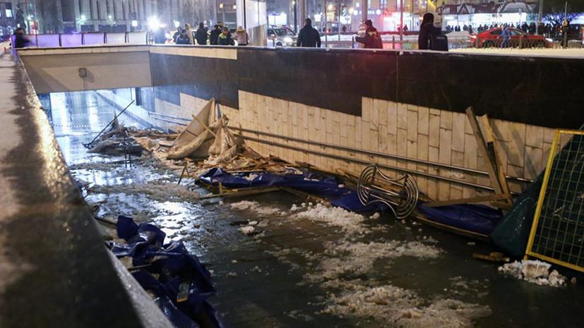 Источник сообщил о росте числа пострадавших при обрушении конструкций в переходе в Москве