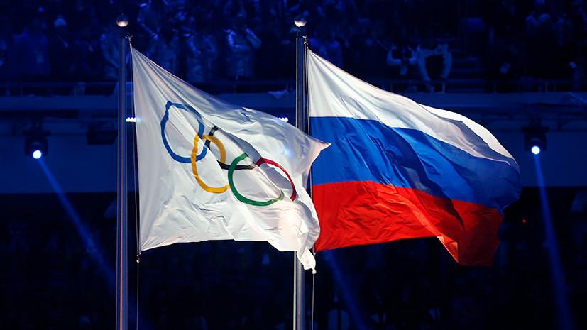 22 олимпийских чемпиона по фигурному катанию подписали открытое письмо президенту МОК