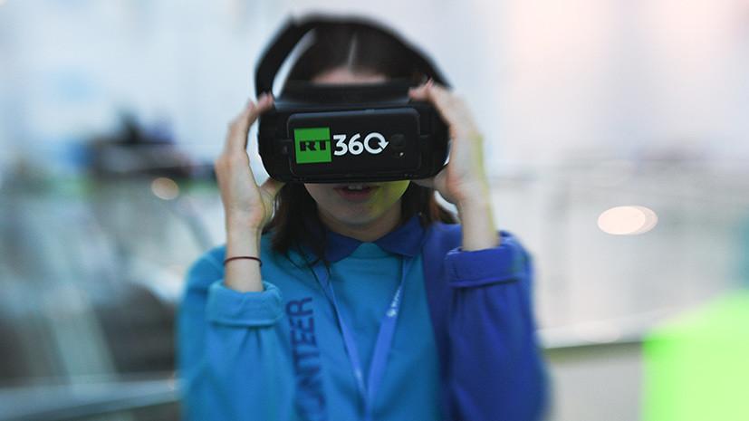 «Снимайте то, что люди иначе не могут увидеть»: глава RT360 рассказал об особенностях съёмки панорамных видео