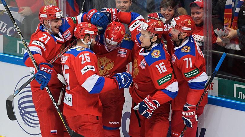 «Победили на мастерстве»: сборная России по хоккею обыграла Белоруссию в контрольном матче перед ОИ-2018
