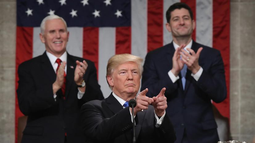 «Вызов нашим интересам, экономике и ценностям»: Трамп назвал Россию и Китай соперниками США