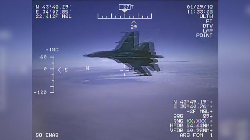 «Попытка переложить ответственность»: США опубликовали видео перехвата своего самолёта-разведчика российским Су-27
