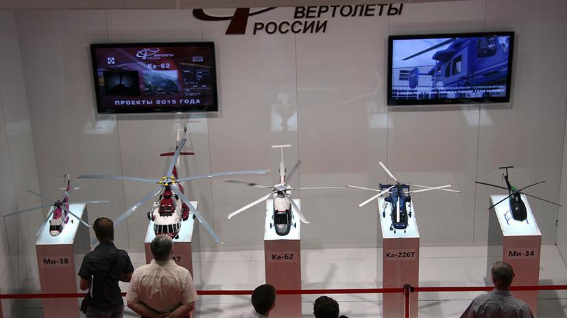 В России начались испытания нового беспилотного вертолёта