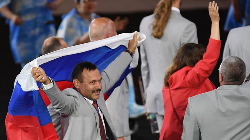 МПК запретил белорусам использовать российский флаг на Паралимпиаде-2018