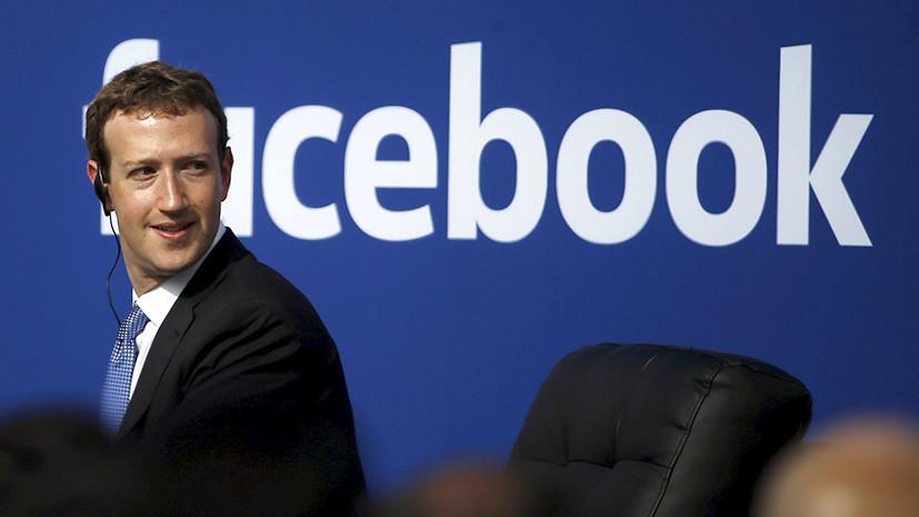 Убрал из друзей: как запрет на рекламу криптовалют в Facebook отразился на рынке цифровых денег