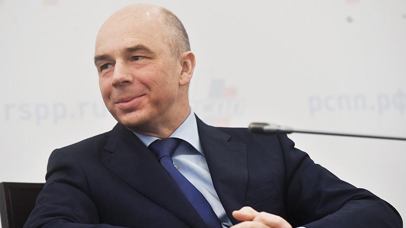 Силуанов поведал о воздействии санкций Запада нароссийскую экономику