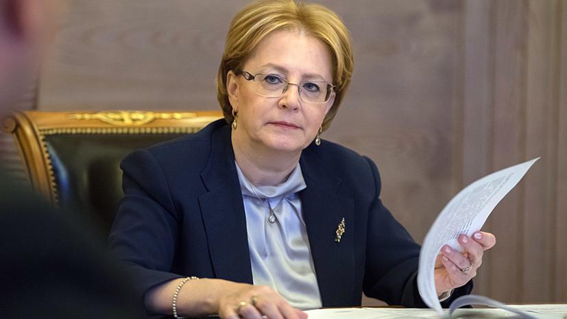 Скворцова заявила о снижении смертности в России до минимума за 25 лет